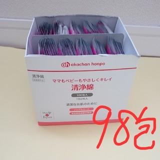 アカチャンホンポ(アカチャンホンポ)の清浄綿 98包(その他)