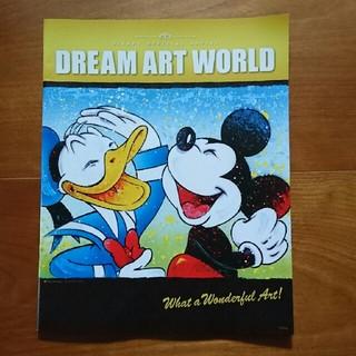 ディズニー(Disney)のDream Art World ミニ画集(アート/エンタメ)