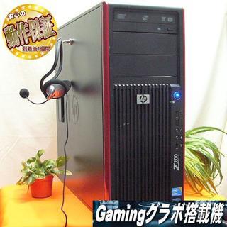 ヒューレットパッカード(HP)のGTX660★フォートナイト/荒野行動動作OK♪ゲーミングPC(デスクトップ型PC)