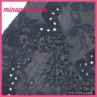 ミナペルホネン(mina perhonen)のミナペルホネン  happy camouflage (その他)