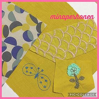 ミナペルホネン(mina perhonen)のミナペルホネン 黄色いハギレ(その他)