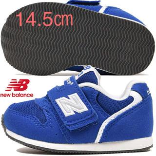 ニューバランス(New Balance)の数量限定!【新品】14.5㎝ ニューバランス スニーカー kids ベビー(スニーカー)