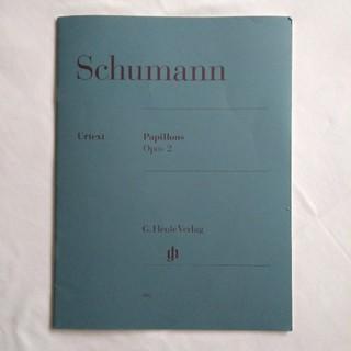 ピアノ楽譜 シューマン パピヨン 蝶々 Op.2  ヘンレ版