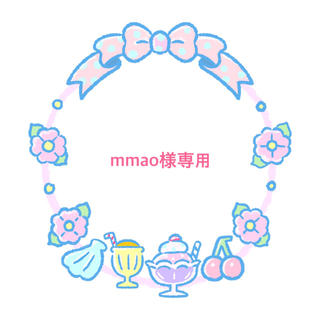 mmao様専用(人形)