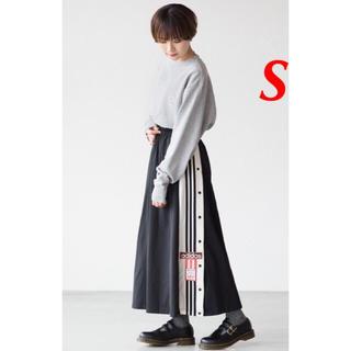 アディダス(adidas)の【S】アディブレイクスカート    アディダスオリジナルス(ロングスカート)