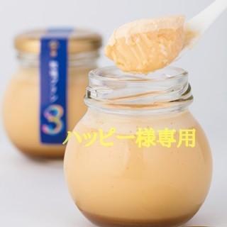ハッピー様専用 3プリン(12個入)(菓子/デザート)