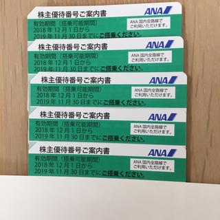 エーエヌエー(ゼンニッポンクウユ)(ANA(全日本空輸))のANA 株主優待券 5枚(その他)