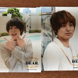 ヘイセイジャンプ(Hey! Say! JUMP)のhey!say!jump 公式写真 32枚セット売り(アイドルグッズ)