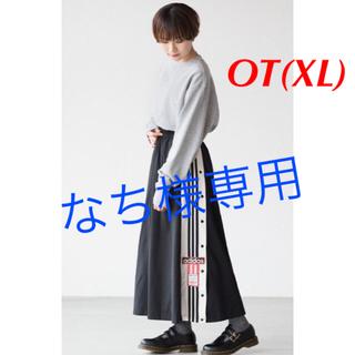 アディダス(adidas)の【OT(XL)】アディブレイクスカート  アディダスオリジナルス(ロングスカート)