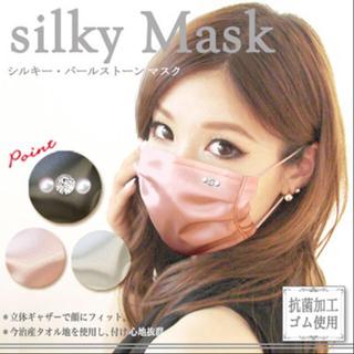 新品 今治 マスク タオル 日本製 ガーゼマスク