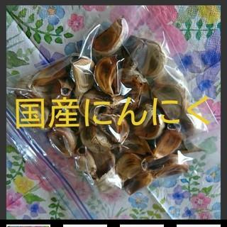 黒にんにく  国産にんにく(福岡産)使用!バラ760g(野菜)