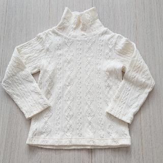 ウィルメリー(WILL MERY)の◇美品◇WILLMERYニット100(Tシャツ/カットソー)