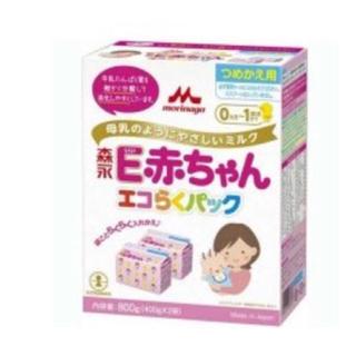 モリナガニュウギョウ(森永乳業)の専用 E赤ちゃん エコらくパック 5箱(その他)