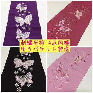 《うさぎ天使さま》刺繍半衿 4点同梱 (和装小物)