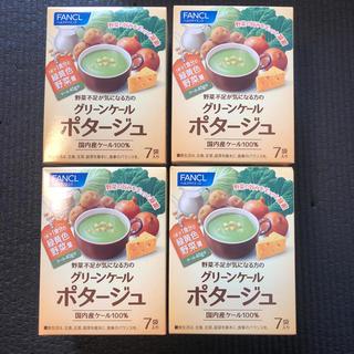 FANCL - グリーンケールポタージュ