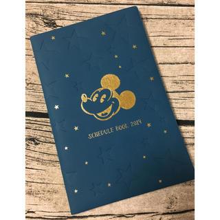 ディズニー(Disney)の椿様専用 手帳  ディズニー(スケジュール帳)2019年(手帳)