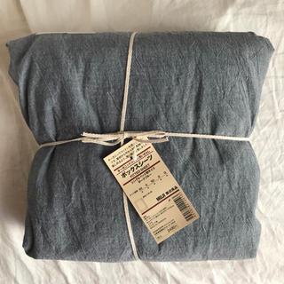 ムジルシリョウヒン(MUJI (無印良品))の無印良品 ボックスシーツ オーガニックコットン洗いざらし シングル ダークブルー(シーツ/カバー)