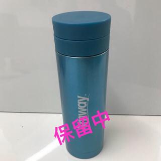 アムウェイ(Amway)のAmway☆ステンレス製携帯マグ(タンブラー)