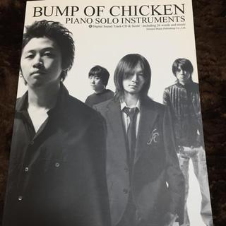 BUMP OF CHICKEN PIANO SOLO INSTRUMENTS