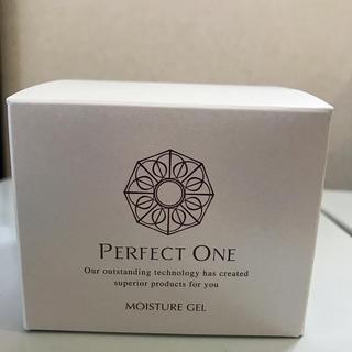 パーフェクトワン(PERFECT ONE)のパーフェクトワン モイスチャージェル 75g  新品未使用(オールインワン化粧品)