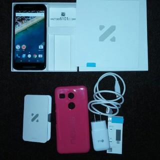 エルジーエレクトロニクス(LG Electronics)のNEXUS5x 16gb白 simロック解除済み(スマートフォン本体)