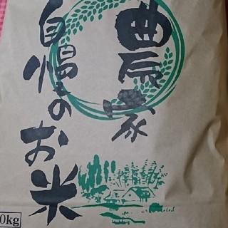 中米 30年産 あきたこまち 20㌔ 白米(米/穀物)