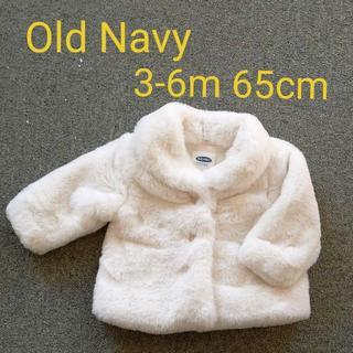 オールドネイビー(Old Navy)のOld Navy コート アウター ボレロ(カーディガン/ボレロ)