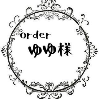 ゆゆ様専用(リング)