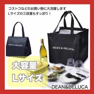 ディーンアンドデルーカ(DEAN & DELUCA)の大型 Lサイズ 大容量 保冷バッグ DEAN&DELUCAトートバッグ ジャンボ(エコバッグ)