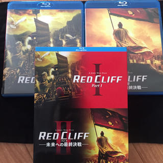 レッドクリフ Blu-ray 2枚セット   (外国映画)