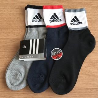 アディダス(adidas)のadidasキッズソックス23~25cm (靴下/タイツ)