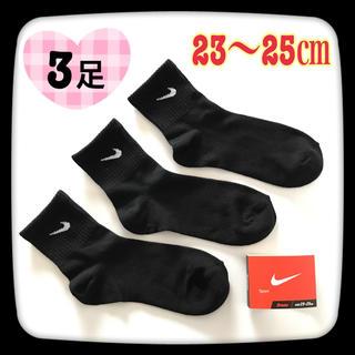 ナイキ(NIKE)ののんびり主婦様 ナイキ靴下❤︎3足セット(ソックス)