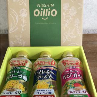 ニッシンショクヒン(日清食品)のNISSHIN oillio ヘルシーオイル3本セット(その他)