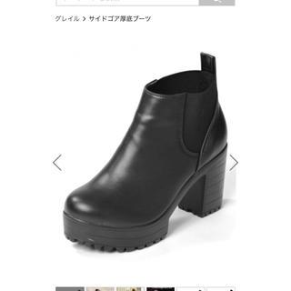 グレイル(GRL)の今季❤サイドゴア厚底ブーツ❤1999円(ブーツ)