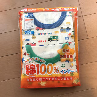 110 長袖 インナー 肌着 自動車 車 乗り物(下着)