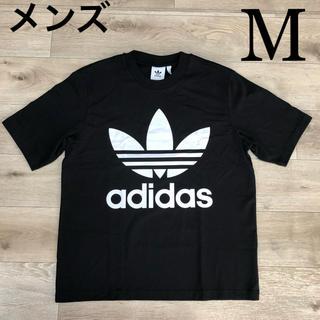 アディダス(adidas)のM アディダスオリジナルス 半袖 Tシャツ 男性用 黒 ブラック 定番(Tシャツ/カットソー(半袖/袖なし))
