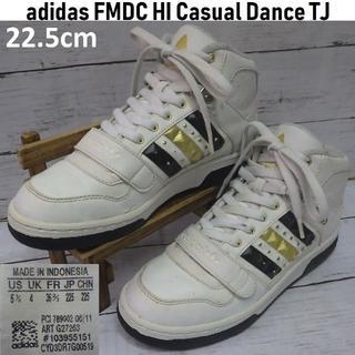 アディダス(adidas)のadidas FMDC HI CASUAL DANCE TJホワイト22.5cm(スニーカー)