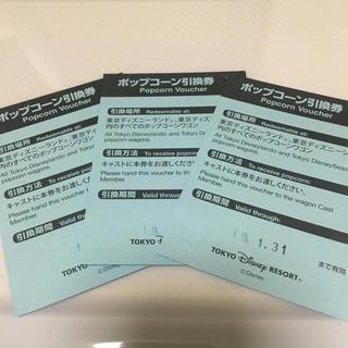 ディズニー(Disney)のディズニーリゾート ポップコーン チケット(フード/ドリンク券)