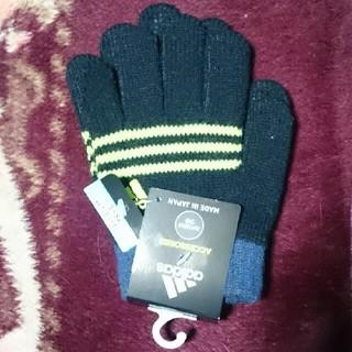 アディダス(adidas)の新品☆adidasキッズ手袋(5~8歳)(手袋)