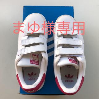 アディダス(adidas)のアディダス スタンスミス キッズ 20センチ(スニーカー)