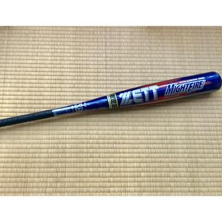 ゼット(ZETT)の【新品限定品】ZETT ゼット野球 バット軟式84cm 740gBAT3001 (バット)