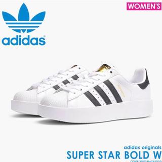 アディダス(adidas)のアディダス  厚底 激レア 日本未発売 (スニーカー)