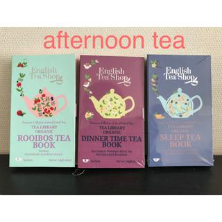 アフタヌーンティー(AfternoonTea)のアフタヌーンティー 紅茶(茶)