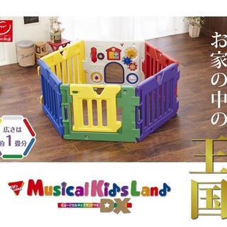 ニホンイクジ(日本育児)のミュージカルキッズランドdx ベビーゲート ベビーサークル 柵 知育玩具 (ベビーサークル)
