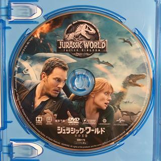 新品 ジュラシックワールド 炎の王国 DVD(外国映画)