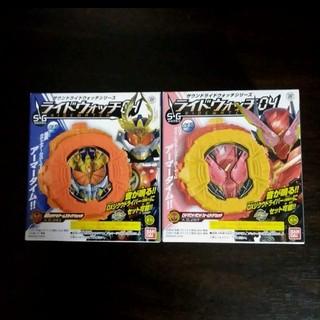 BANDAI - ライドウォッチ【2点セット】鎧武カチドキ☆ビルドラビットラビット
