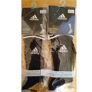 アディダス(adidas)のアディダス サッカーソックス ジュニア(靴下/タイツ)