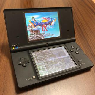 ニンテンドーDS(ニンテンドーDS)のDSi本体(携帯用ゲーム本体)