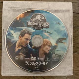 【DVD】ジュラシックワールド 炎の王国(外国映画)