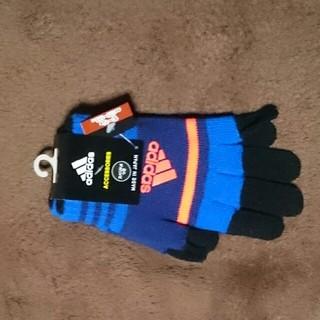 アディダス(adidas)の新品☆adidasキッズ2重手袋(10~12歳)(手袋)